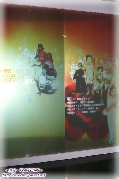 名人館-花語廳-與君同遊-2.jpg