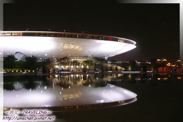 慶典廣場-世博文化中心雙飛碟-04.jpg