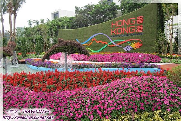 寰宇庭園-香港.jpg