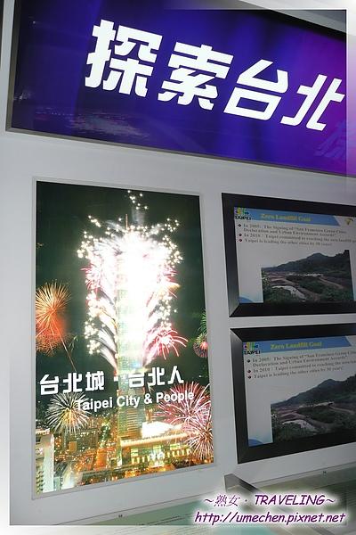 台北案例館-互動體驗區-3.jpg