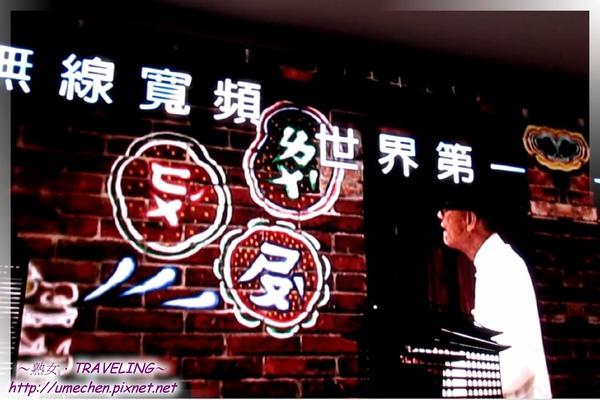 台北案例館-迎賓區-影片1.jpg