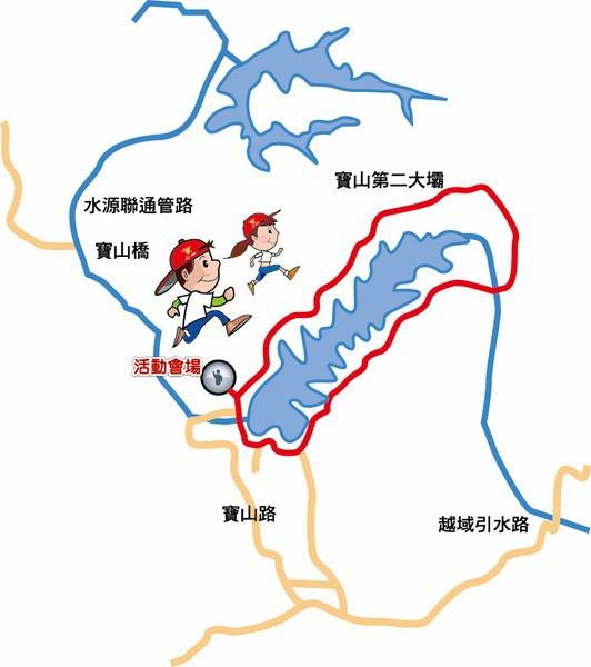 寶山水庫健行路線.jpg