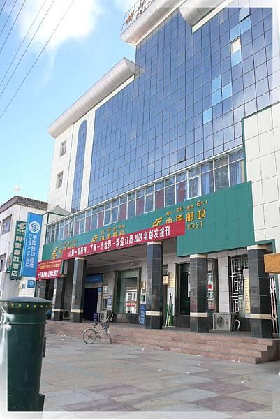 獅泉河鎮-郵局和綠色圓柱狀的郵筒.jpg