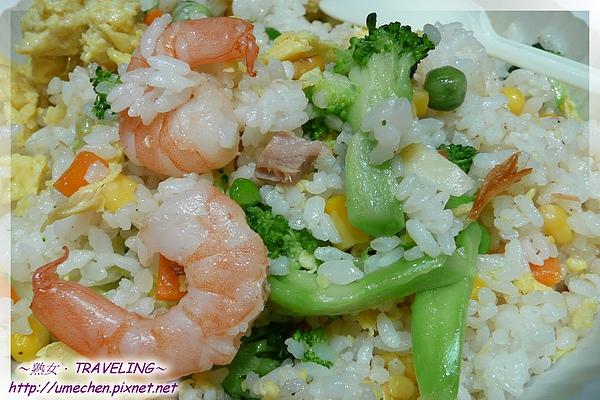 我的午餐-揚州炒飯-3.jpg