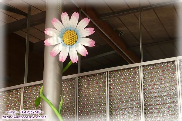 夢想館-穿堂的立體花.jpg