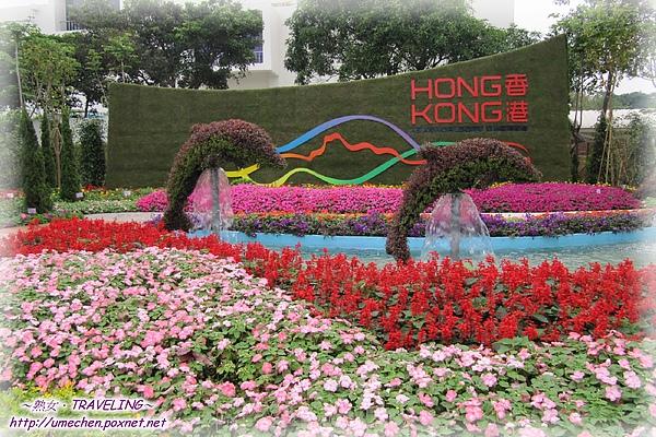 寰宇庭園區-香港-2.jpg