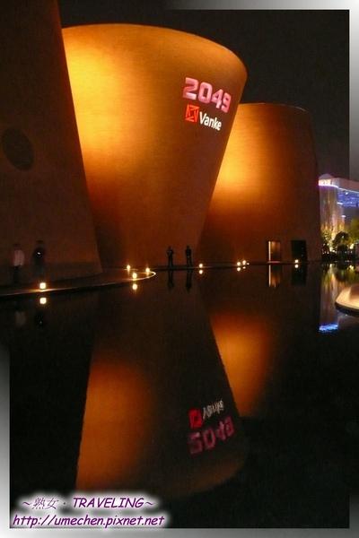 2039萬科館-水中倒影-1.jpg