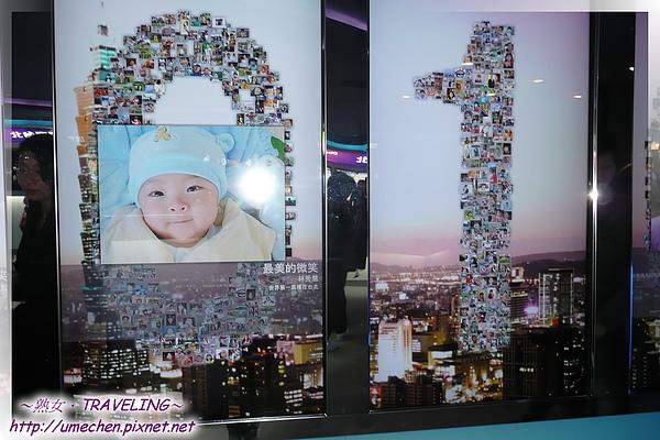 台北案例館-互動體驗區-2010笑臉-2.jpg