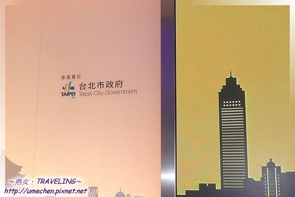 台北案例館-迎賓區-螢幕背景.jpg