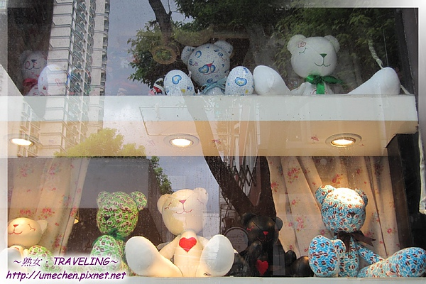 田子坊-熊的創意店-1.jpg