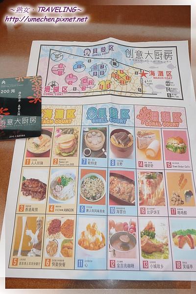 午餐菜單-到底要吃哪一國的美食呢.jpg