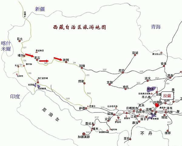 西藏全地-第13天.jpg