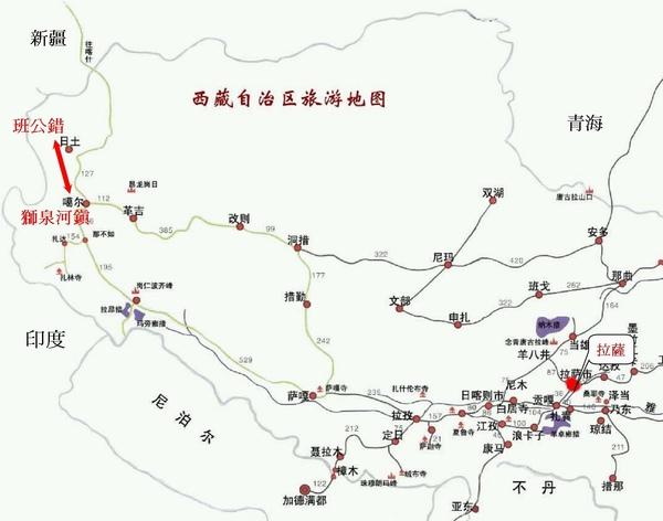 西藏全地-第12天.jpg