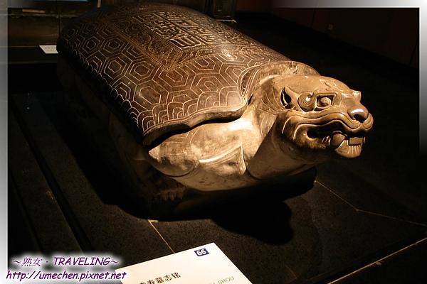 碑林-李壽墓的獸首龜形墓誌銘,唐唯一一件哦.jpg