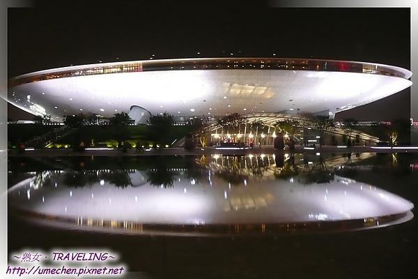 慶典廣場-世博文化中心雙飛碟-05.jpg