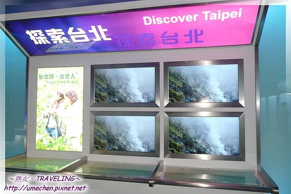 台北案例館-互動體驗區-探索台北-1.jpg