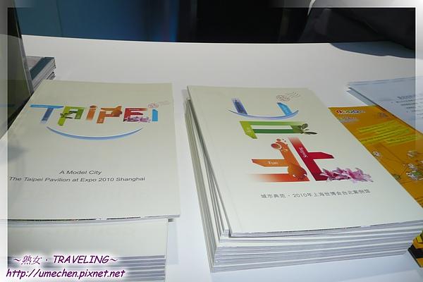 台北案例館-互動體驗區-可以拿回家的介紹手冊.jpg