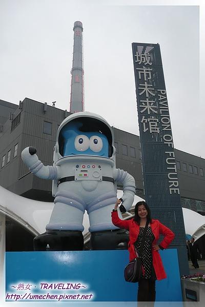 城市未來館-太空人海寶-2.jpg