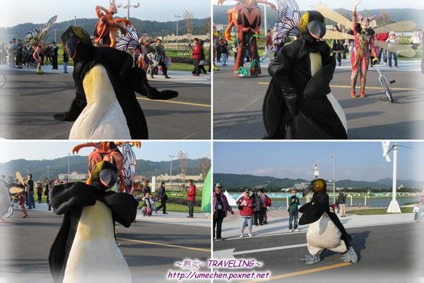 遊行-企鵝組圖.jpg