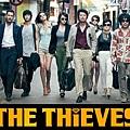 thethieves-01.jpg