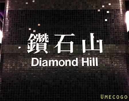 HKD1-007.jpg