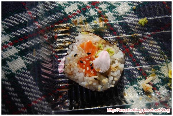 Hanami & Sushi