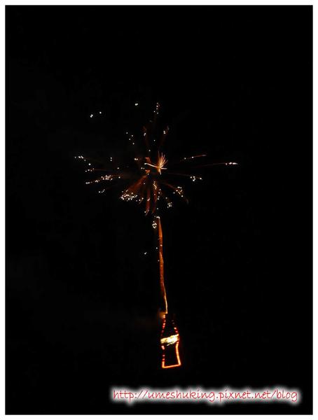 Coca Cola Firework