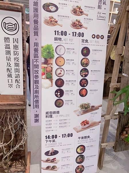 2020-08-01太平雲梯-空氣圖書館-龍王金殿_200811_2-585x780.jpg