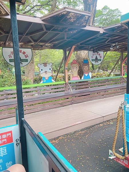 2920-11-07壽山動物園打狗領事館岡山之眼_201125_0.jpg