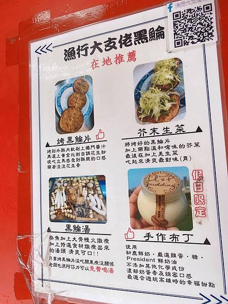 2920-11-07壽山動物園打狗領事館岡山之眼_201127_0.jpg