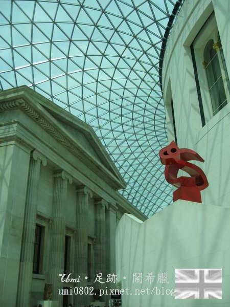 British_Museum.jpg