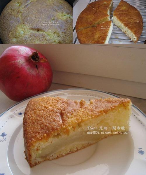 apple cake 2.jpg