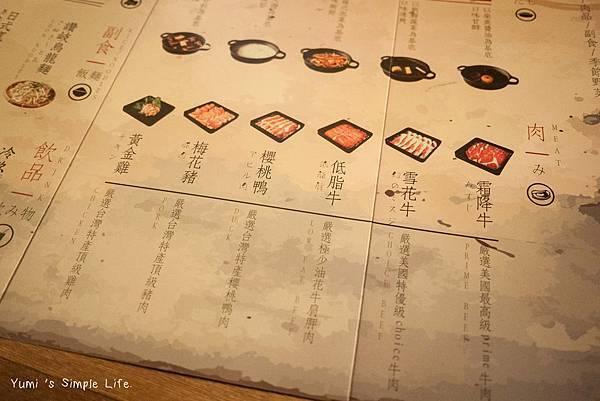 2016.05.14 憭憯賢____1160418.jpg