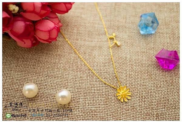 【客製化 #花與小豆芽黃金套鍊】  喜愛秀氣套鍊美女的新設計~ 花🌼與小豆芽 🌱, 讓小編有溫暖與活力的感覺呢! 💎------------------------