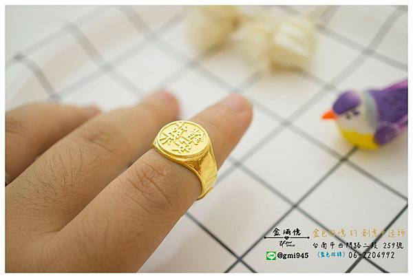 【訂做 🥢 黃金印章戒指 🥢】  大受長輩歡迎的印章黃金戒指, ● 圓潤的 ● 四方面的都可以訂製喔!  👲 尊貴感爆棚的一個印章 💎--------------