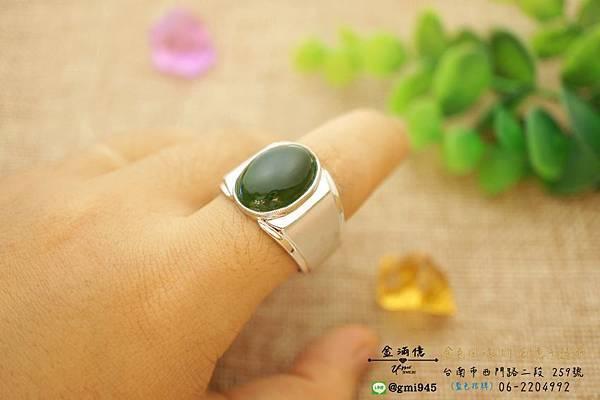 客製化-父子的 #玉石戒指
