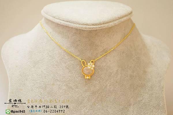 粉嫩嫩的客製化-兔子造型黃金項鍊