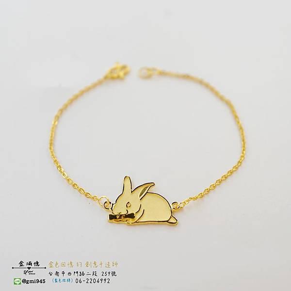 【客製化金飾 #兔子 #黃金手鍊】