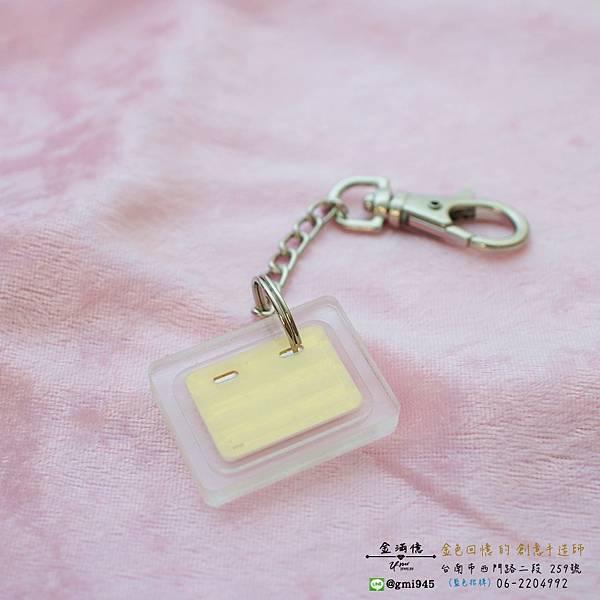 客製化金飾-車牌造型黃金鑰匙圈