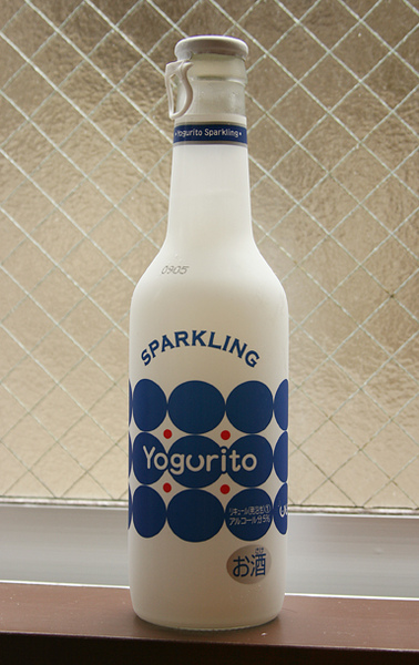 Yogurito.JPG