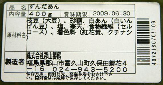 IMG_5132.JPG