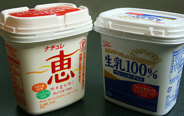 Megu&CGC100%.JPG