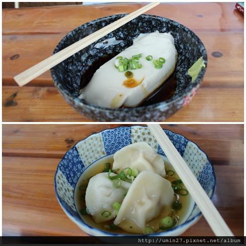 三忠 湯豆腐