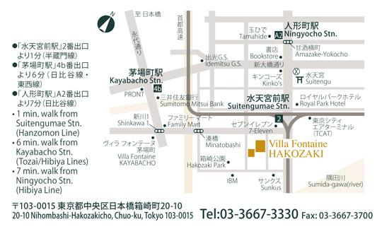 VF日本橋箱崎map