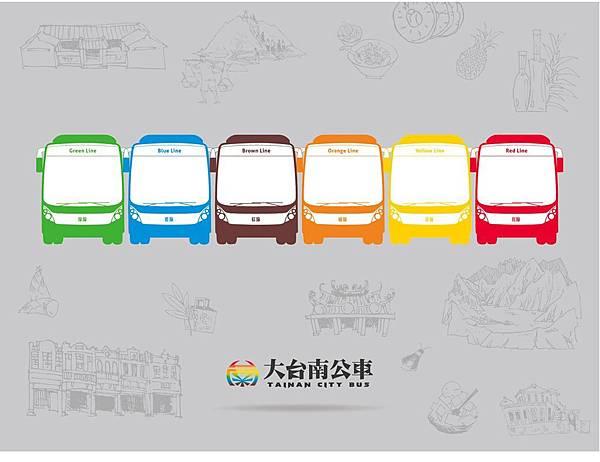 大台南公車6色