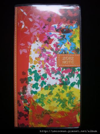 2012幸福手札