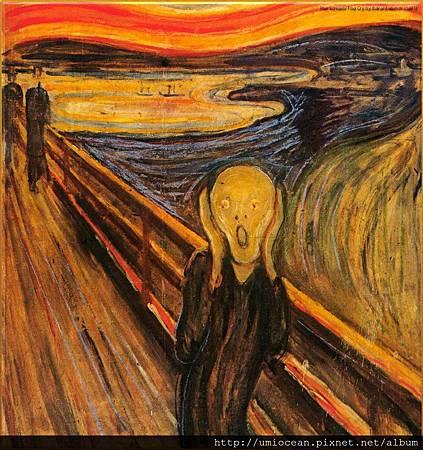 挪威畫家孟克(Edvard Munch)舉世聞名的畫作「吶喊」(The Scream)