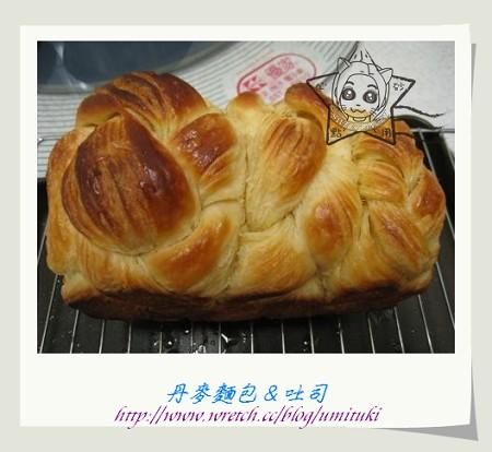 丹麥麵包吐司1.jpg