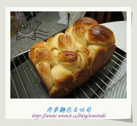 丹麥麵包吐司2.jpg
