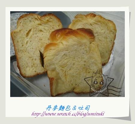 丹麥麵包吐司3.jpg